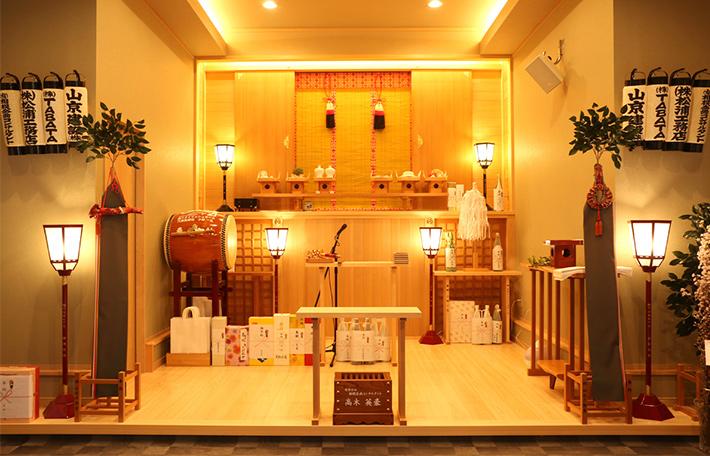 照天神社の祭壇