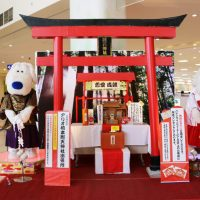 橋本アリオで新年出張祈願を実施中